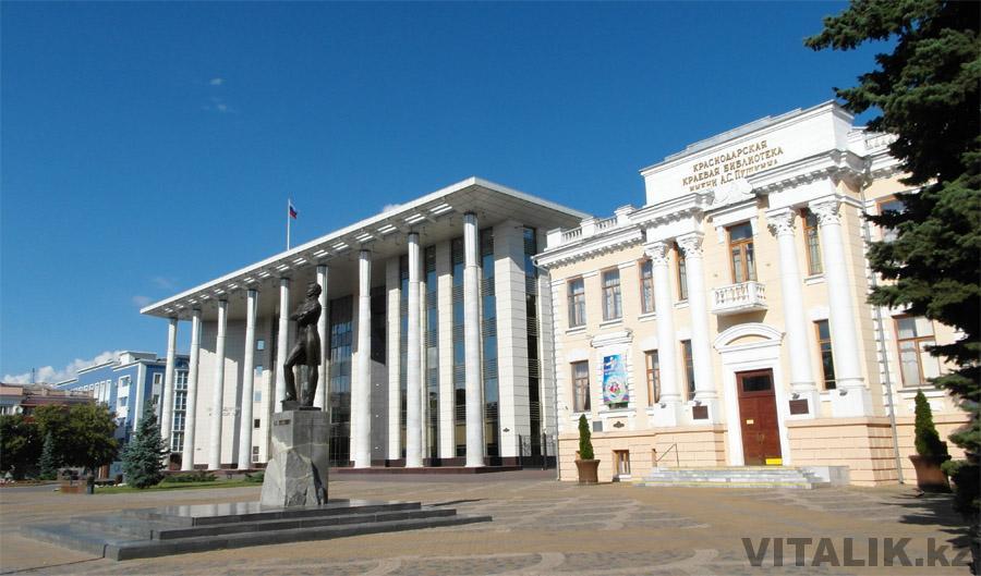 Библиотека имени Пушкина Краснодар