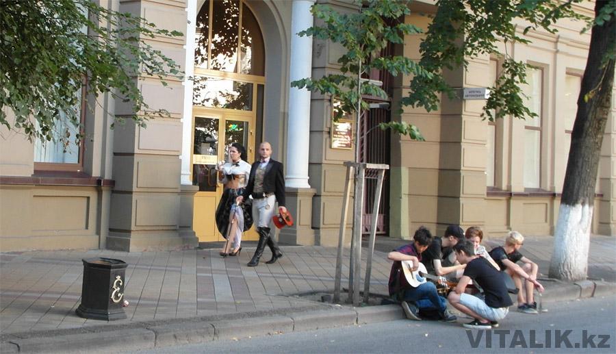 Горожане на выходных Краснодар