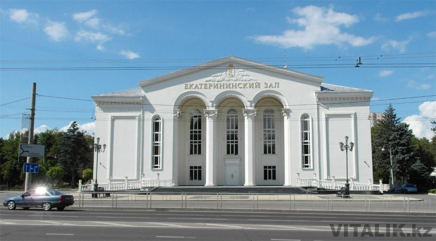 ЗАГС Екатерининский зал