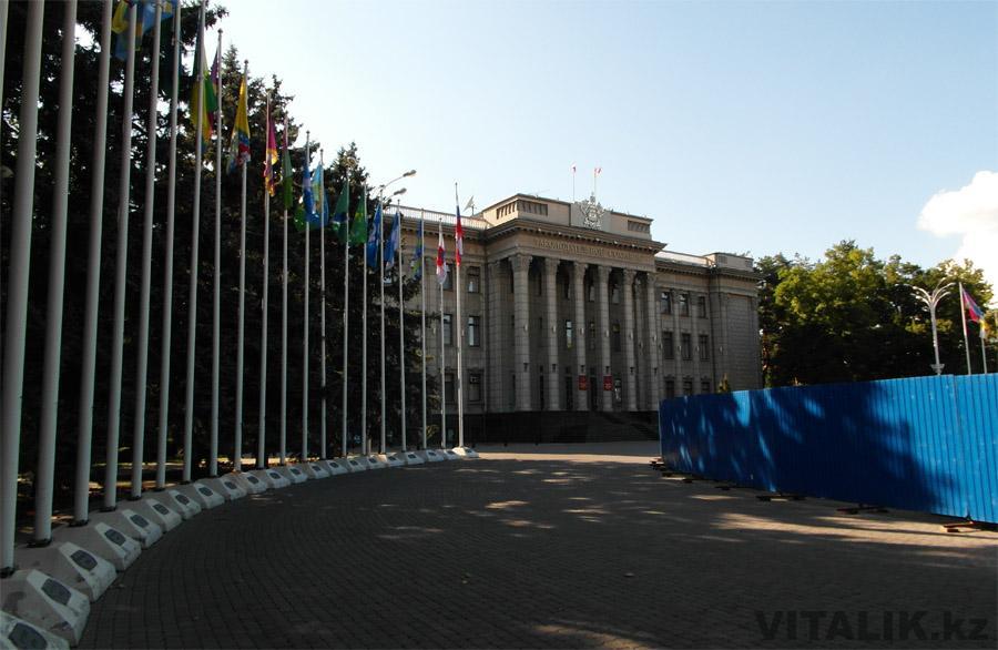 Законодательное собрание Краснодар