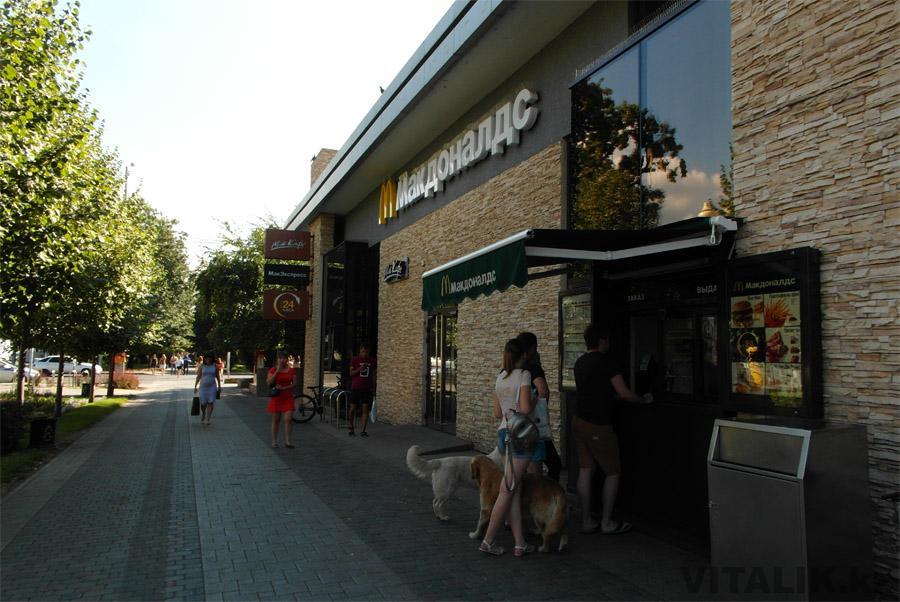 Макдоналдс Краснодар