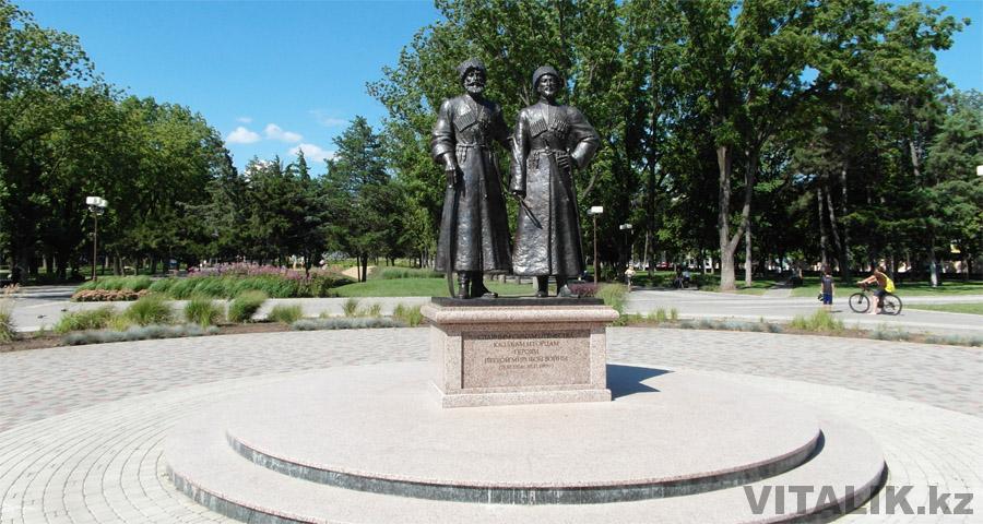 Памятник казакам и горцам Краснодар