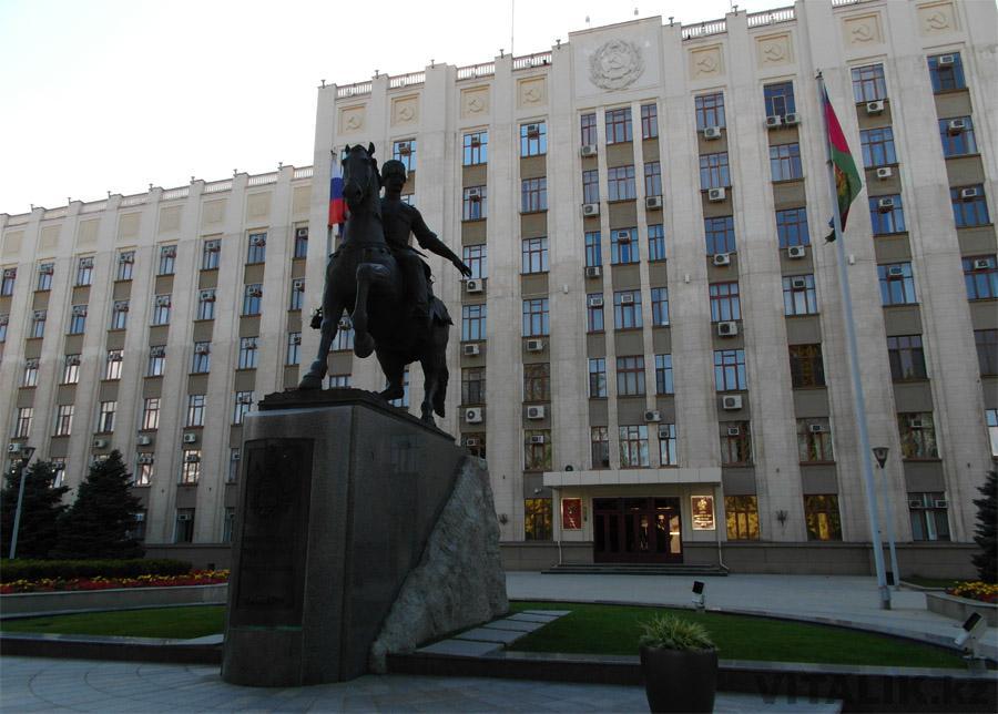 Правительственный дом Краснодар