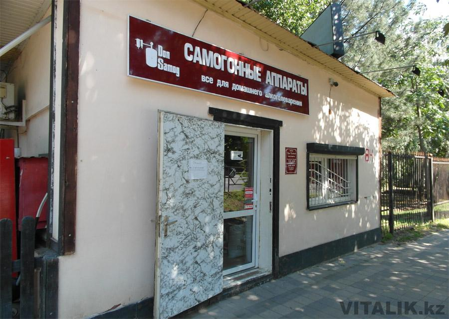 Самогонные аппараты Краснодар