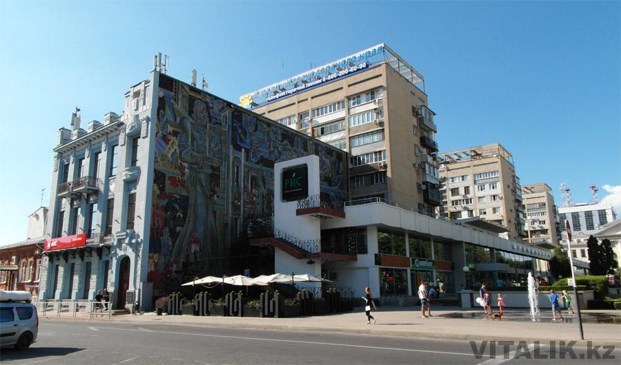 Советские здания Краснодар
