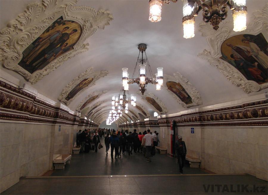 Станция Киевская Москва
