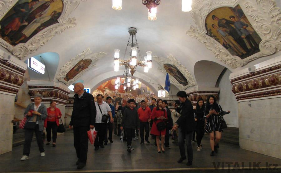 Станция Киевская китайские туристы