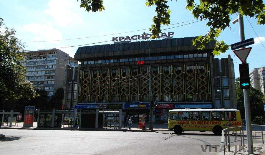 Торговый центр Краснодар