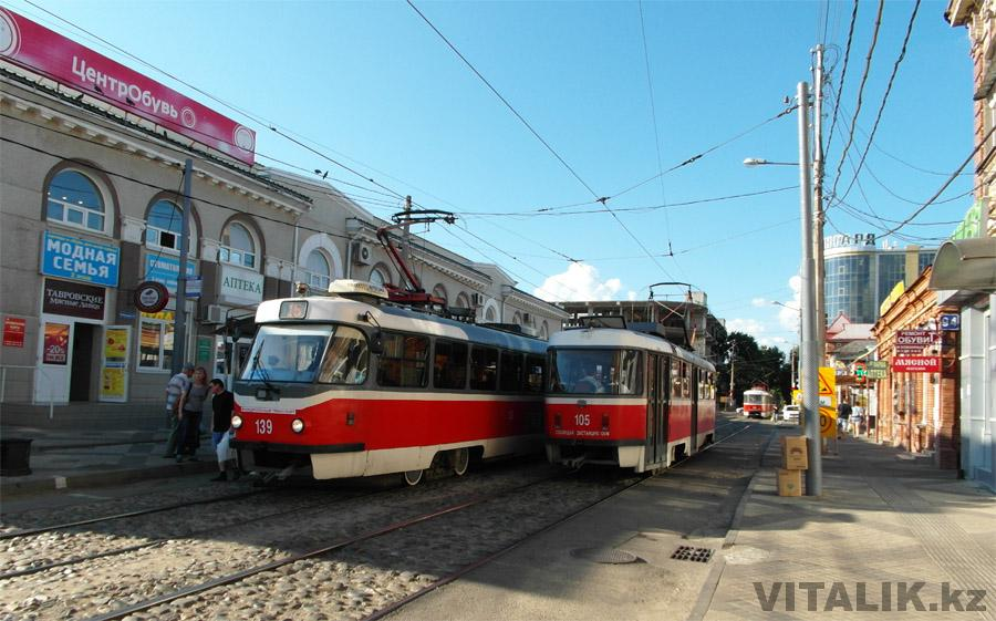 Трамвай на улице Коммунаров Краснодар