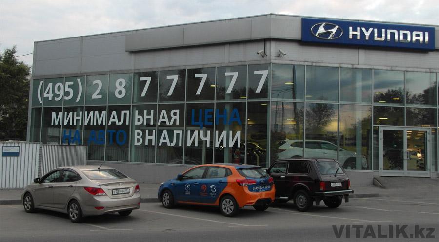 BelkaCar Москва