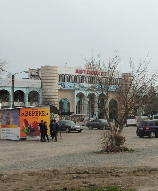 Новый автовокзал Ош