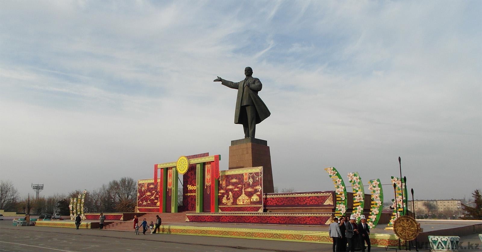 Центр Оша центральная площадь и городские улицы