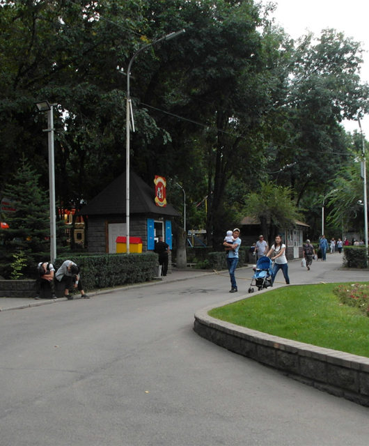 Family Park Фемили парк Алматы