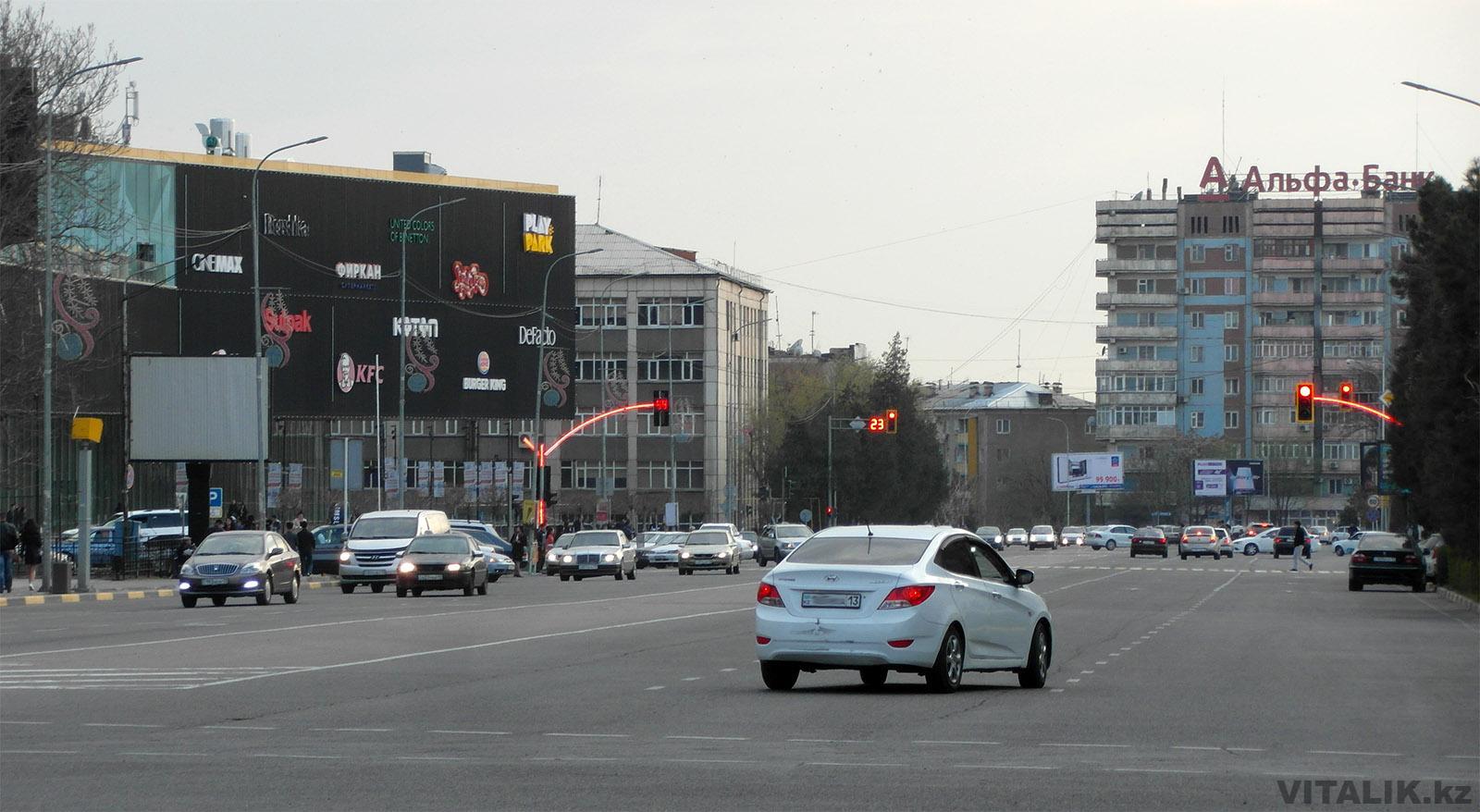 Из Казахстана в Узбекистан 2019