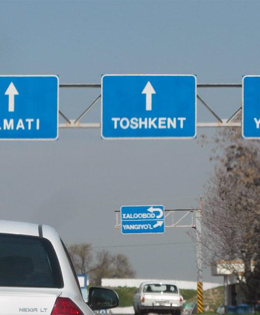 Из Самарканда в Ташкент 2019