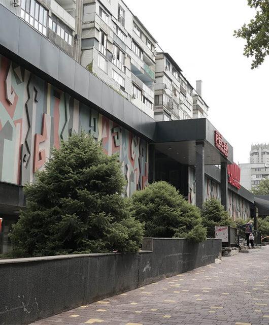 Проспект Достык Алматы обзор