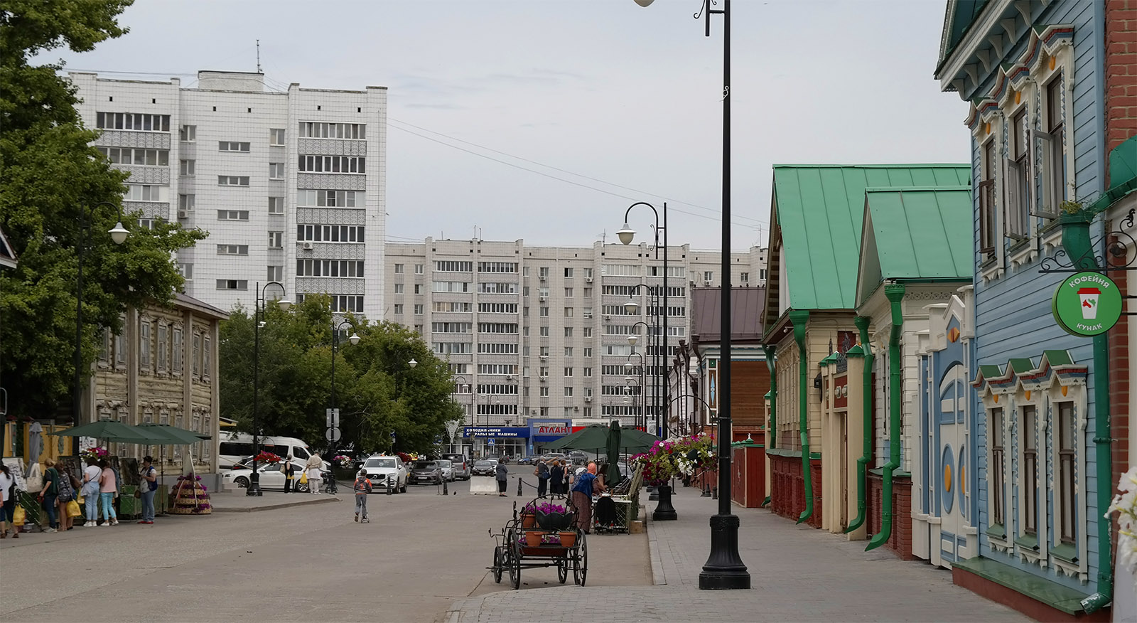 Старо-Татарская слобода Казань