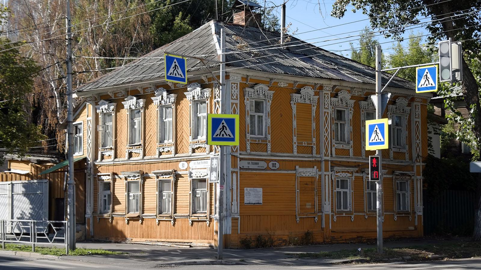 Самара Ленинградская Исторический центр