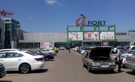 Торгово-развлекательный центр Апорт