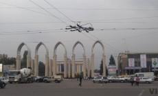 Атакент Алматы