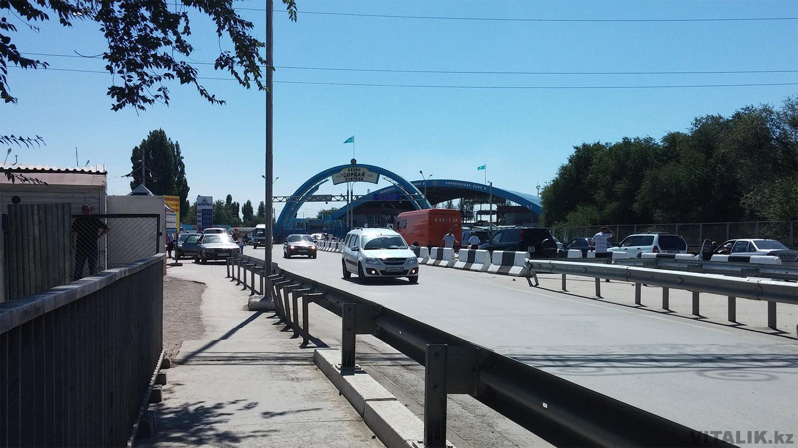 Алматы Иссык-Куль, как добираться