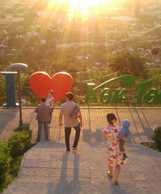 Кок Тобе Алматы Панорама города
