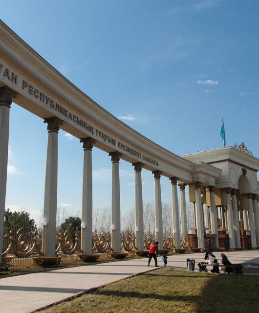 Парк Первого Президента Алматы 2018