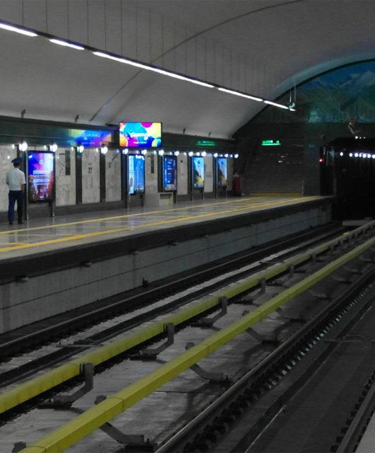 Алматинское метро Алматы