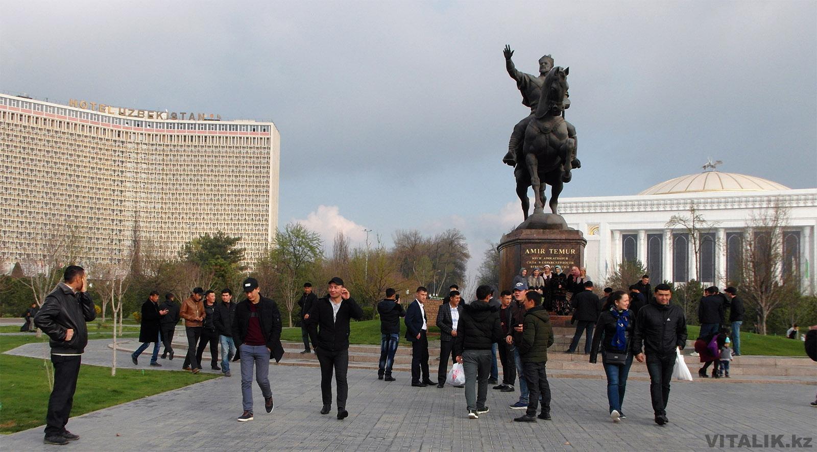 Навруз в Ташкенте 2019